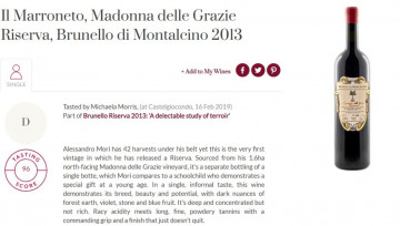 Our Madonna delle Grazie Riserva got 96 points by Michaela Morris on Decanter